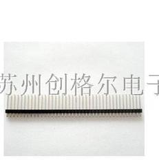 单排针 铜针 针长